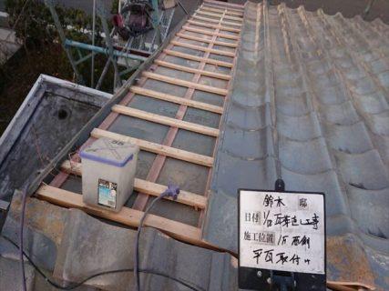 土葺き屋根の雨漏り修理