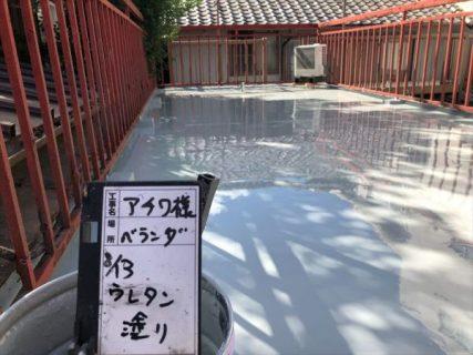 ウレタン塗り防水